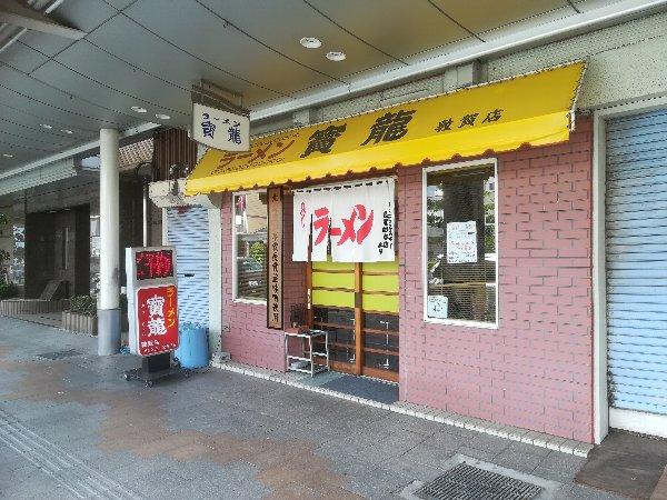houryu-tsuruga-018.jpg