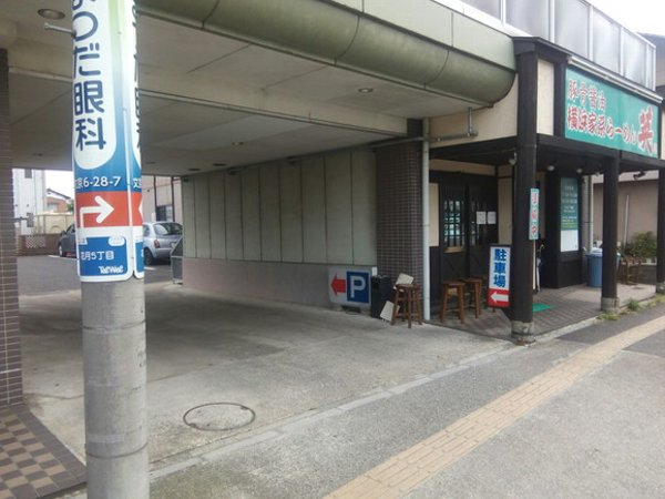 iekeihide-fukui-001.jpg