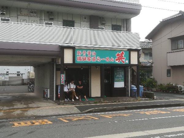 iekeihide-fukui-003.jpg
