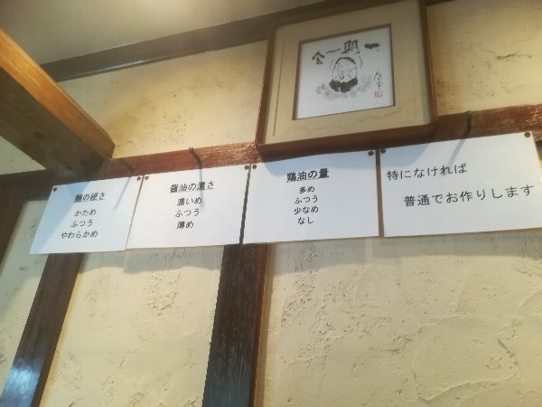 iekeihide-fukui-012.jpg