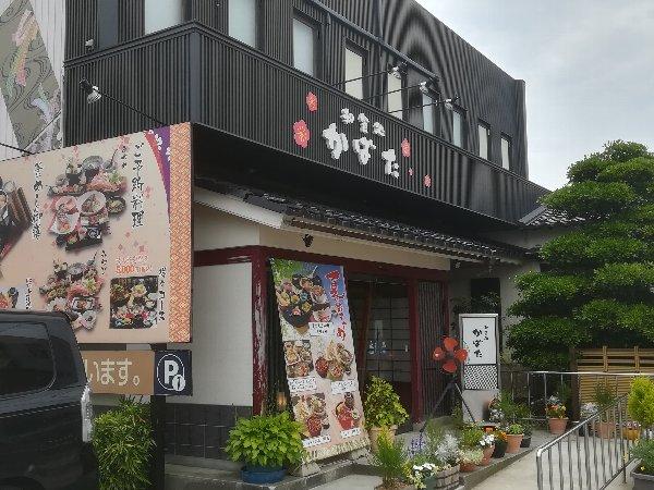 kabata-fukui-002.jpg