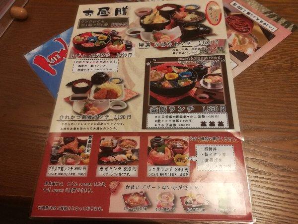 kabata-fukui-004.jpg