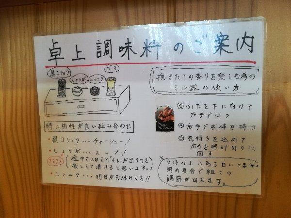 kado-fukui-007.jpg