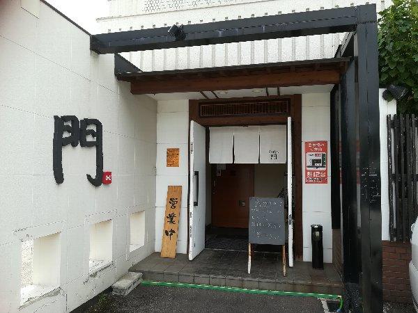 kado-fukui-015.jpg