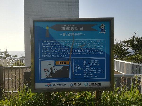 kasanomisaki-ishikawa-009.jpg
