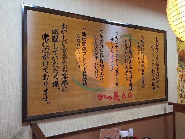 katsuyoshi-fukui-013.jpg