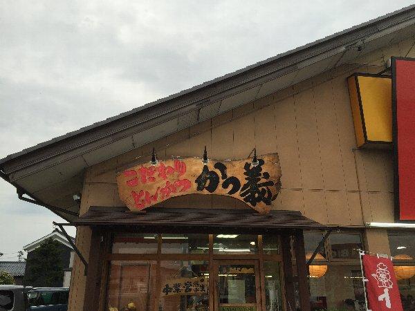 katsuyoshi-fukui-024.jpg