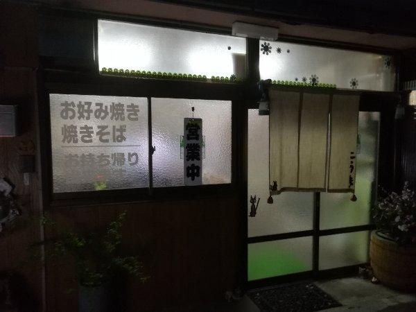kouma-tsuruga-016.jpg