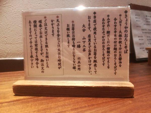 kyouya-fukui-003.jpg
