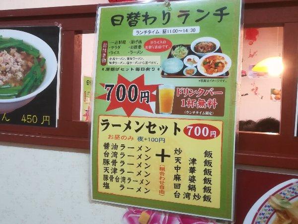manrai3-tsuruga-049.jpg