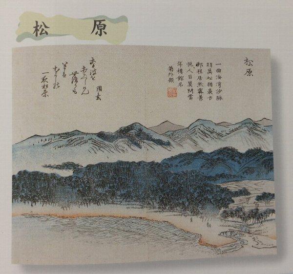 matsubara-tsuruga-001.jpg