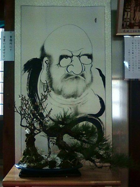 mikatakannon-wakasa-051.jpg