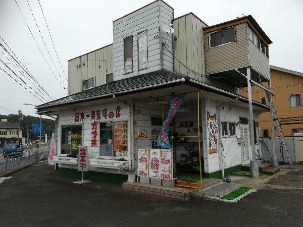 mizubasho-takrfu-001.jpg