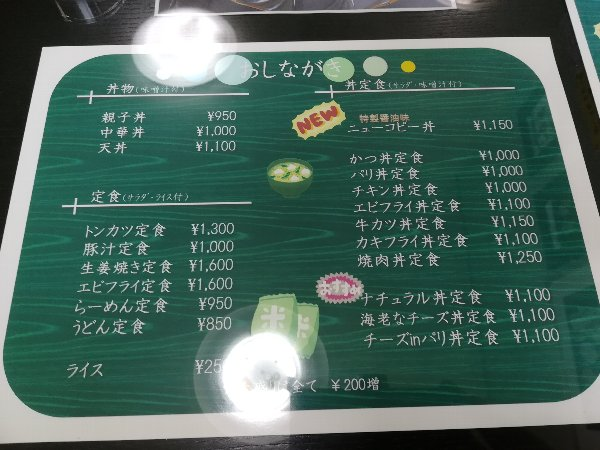 mizubasho-takrfu-002.jpg