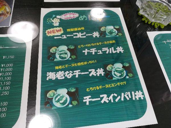 mizubasho-takrfu-004.jpg