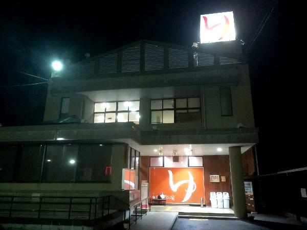 mizuhonoyu-moriyama-014.jpg