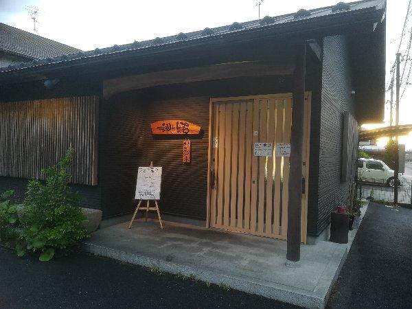 musubi-moriyama-001.jpg