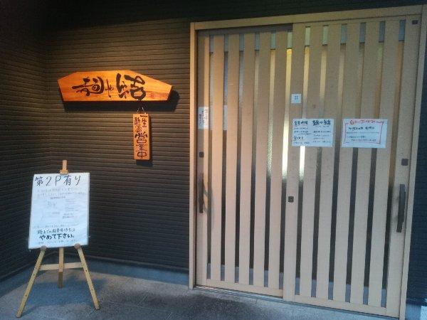 musubi-moriyama-005.jpg