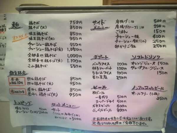 musubi-moriyama-007.jpg