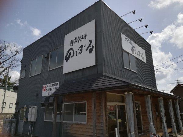 noboru-kanazawa-004.jpg