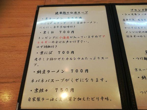 noboru-kanazawa-006.jpg