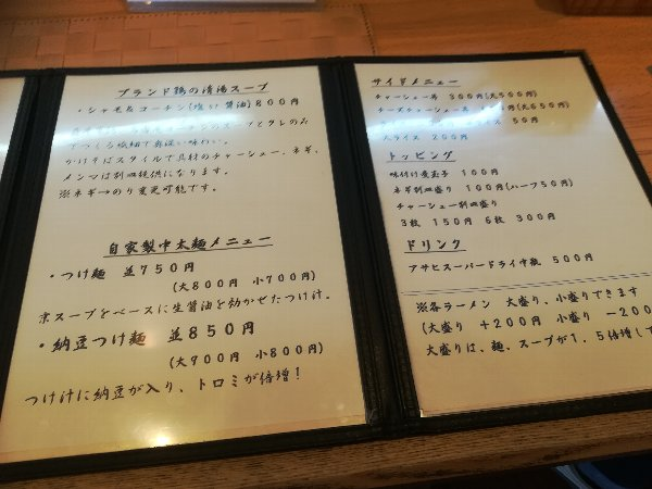 noboru-kanazawa-008.jpg