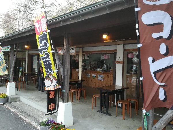 okubiwako2-sakura-025.jpg