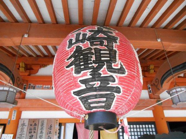 oozakijin-makino-070.jpg
