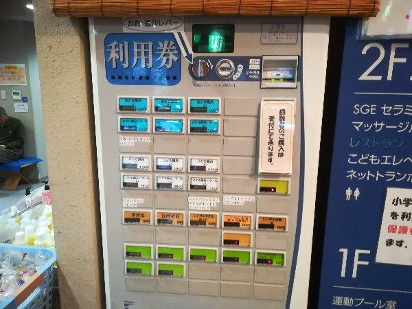 parkazai-nagahama-007.jpg