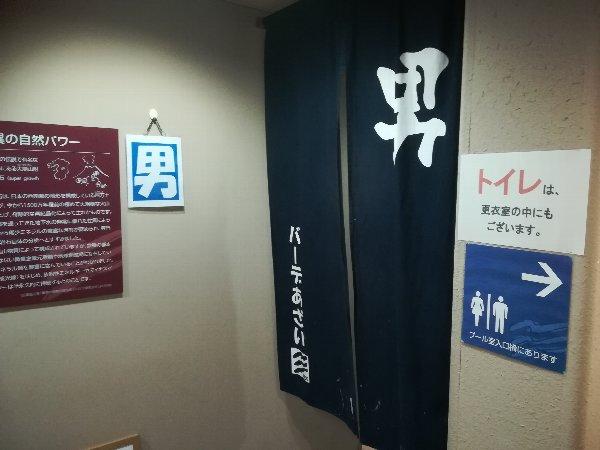parkazai-nagahama-008.jpg