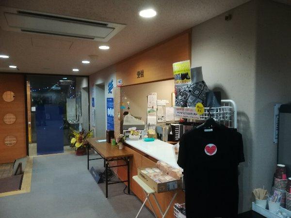 parkazai-nagahama-012.jpg