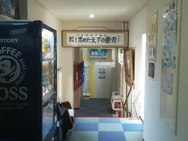 rokuroshi-katsuyama-020.jpg