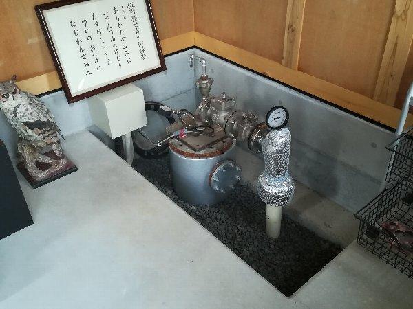 sanoonsen2-fukui-004.jpg