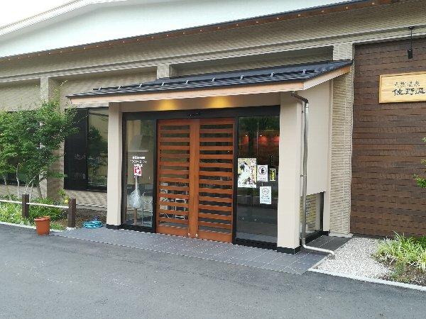 sanoonsen2-fukui-008.jpg