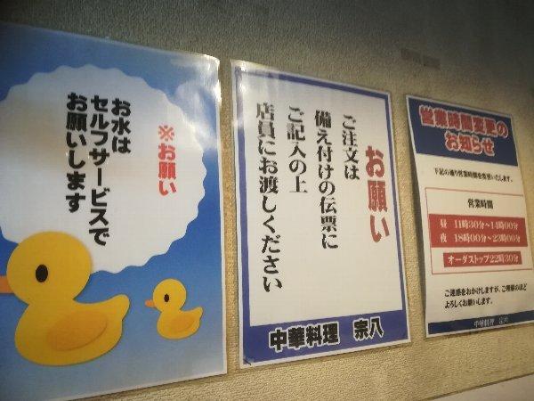 souhachi2-katada-006.jpg