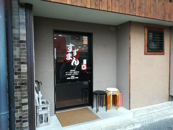 suzuman-gifu-011.jpg