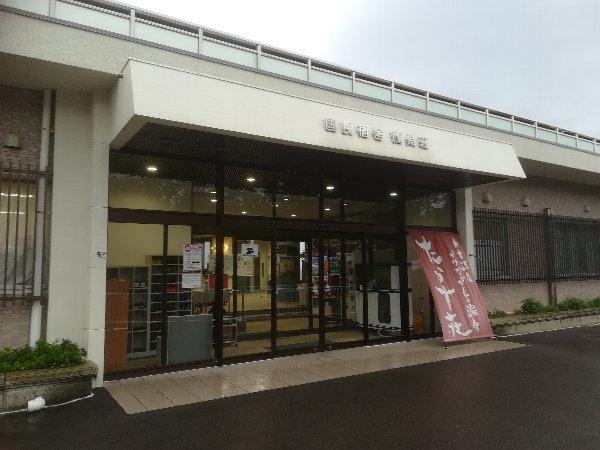 takasusou-fukui-005.jpg