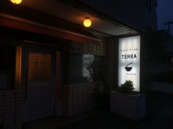 tera-nonoichi-003.jpg