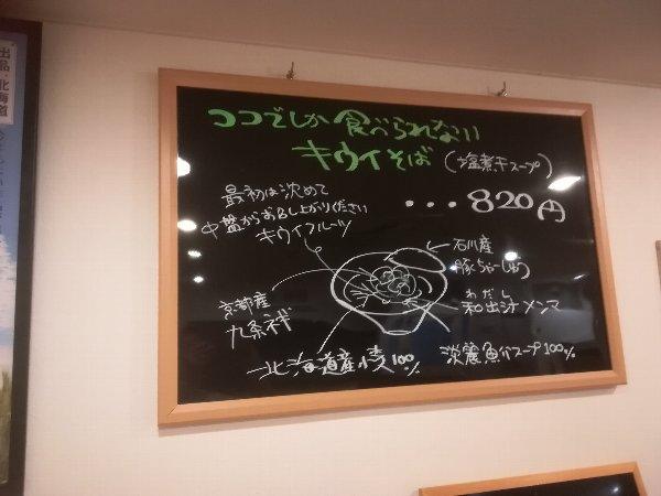 tera-nonoichi-012.jpg