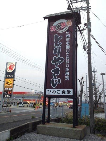 toriyasai-takatsuki-074.jpg