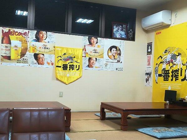 toryumon-nagahama-006.jpg