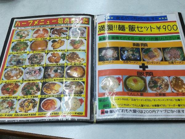 toryumon-nagahama-011.jpg