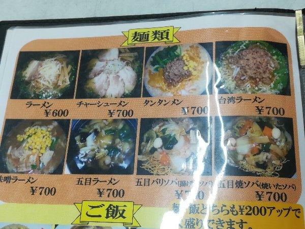 toryumon-nagahama-013.jpg