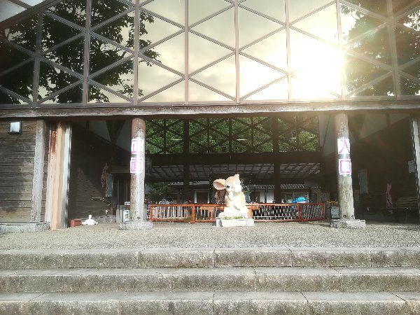 tsukiusagi-kagashi-026.jpg