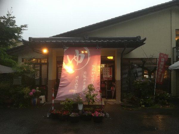 ugenosato-ibigunikeda-009.jpg