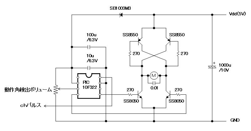 SN76604N_s_322適用回路例