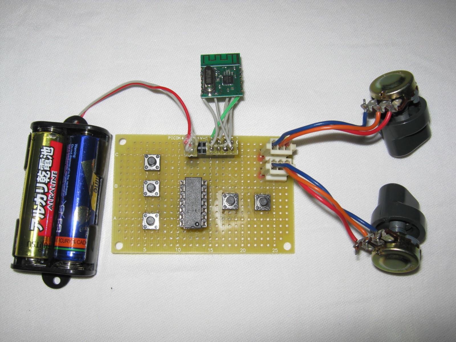 2.4GHzラジコン用ファームウェア製作(A7105)送信側