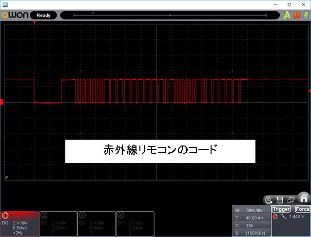 RF+IRチェッカーの製作IRコード評価のコード波形