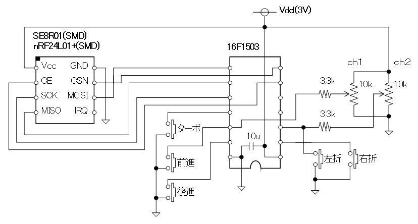 2.4GHzラジコンデモボード回路図(SE8R01・nRF24L01+SMD)送信側