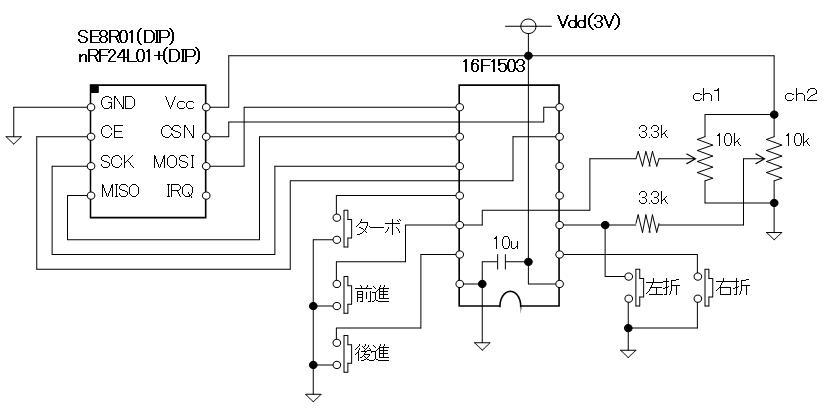 2.4GHzラジコンデモボード回路図(SE8R01・nRF24L01+DIP)送信側
